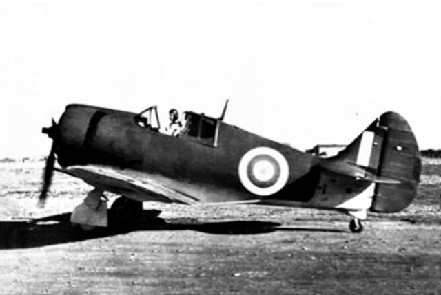 Boomerang a46 1